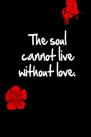 Душа не может жить