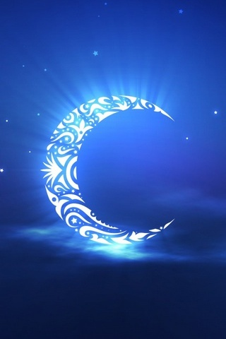 Sainte-Ramadan-Lune