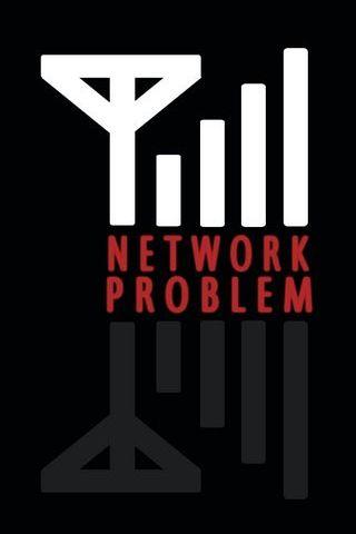 شبكة الاتصال