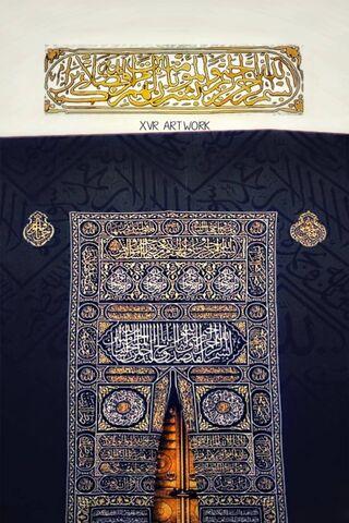 अल्लाह - काबा