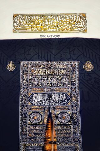 Allah - Kaba