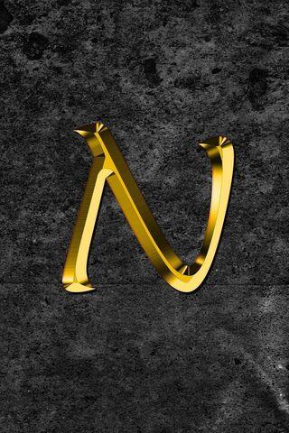 رسالة N