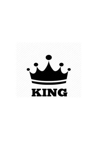 กษัตริย์