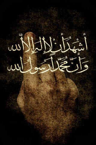 Islamic Phrase