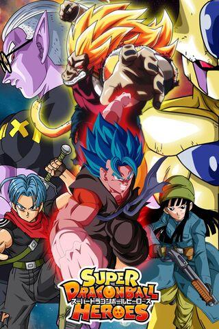 Dragon Ball Hero