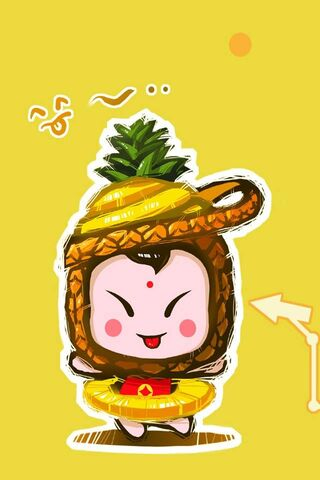 Pineapple Doll