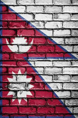 علم النيبالية 1