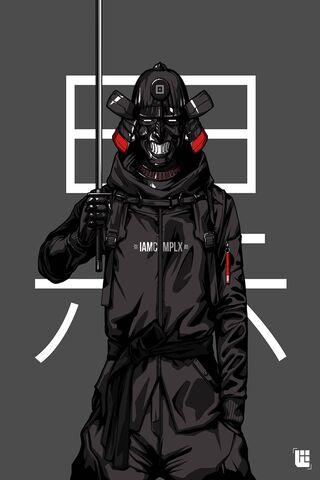 Samurai negro
