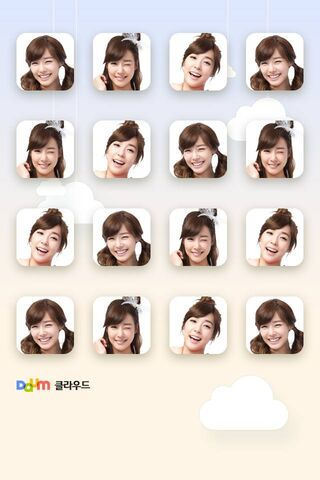 Snsd Tiffany Iphone