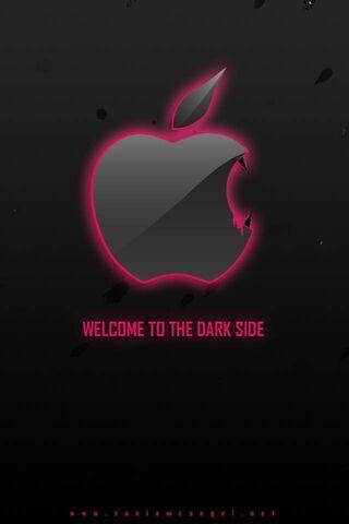 Яблочный темный