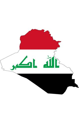Irak Love