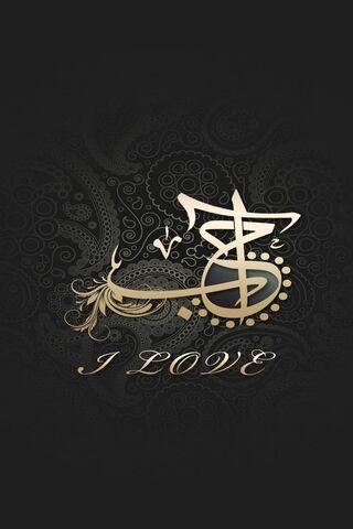 I Love In Arabic