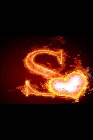 رسالة S