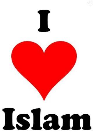 รักอิสลาม