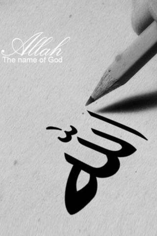 अल्लाह अकबर