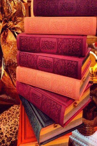 Quran Al Hakeem