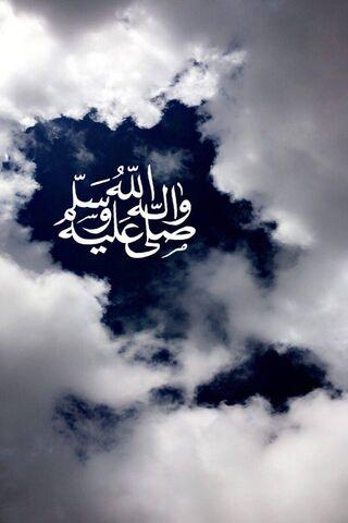 Profet Mohamd