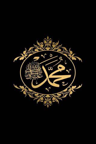 Hz Muhammed Sav