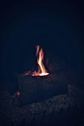 Sedang terbakar