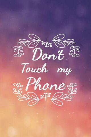 स्पर्श न करें