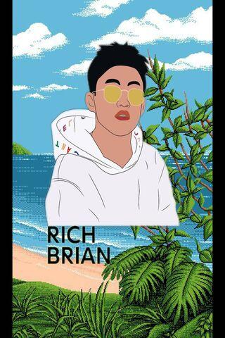 ريتش براين الجمالية