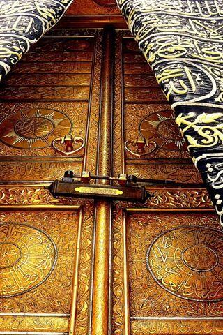 Islamic Gate