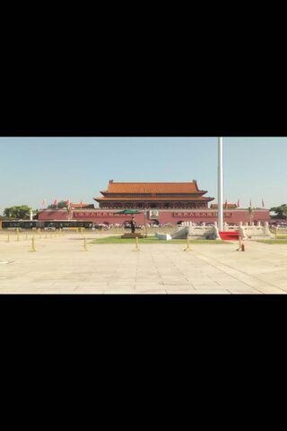 الصين Emporers البيت