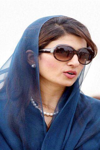 Heena Rabbani Khar