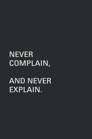 कधीही नाही