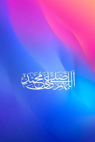 Lucro Mohammed