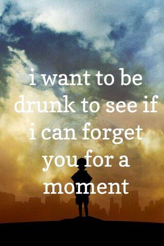 Я хочу забыть тебя