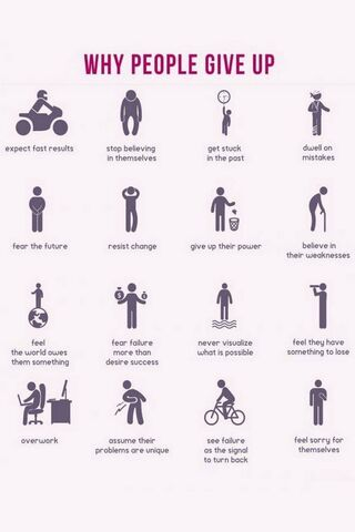 Причины