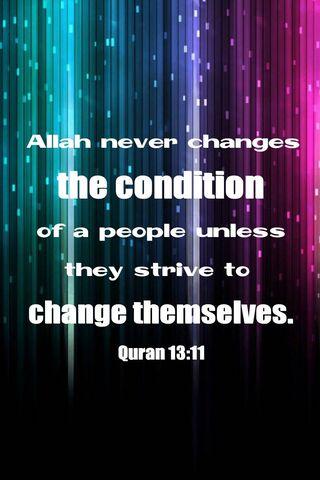 अल्लाह के शब्द