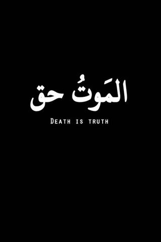 Death Is Truth