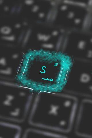 رسالة S على لوحة المفاتيح