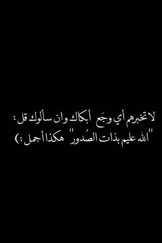 अल्लाह