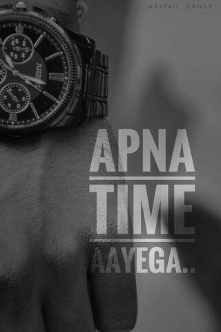 अपना समय आयेगा
