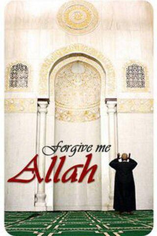 मुझे माफ कर दो अल्लाह
