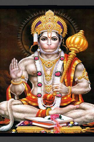 Chúa Hanuman
