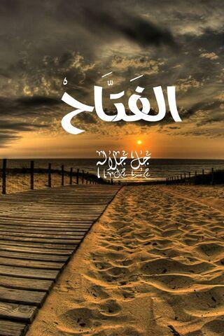 알라 아랍어 단어