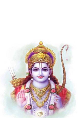 Chúa Rama