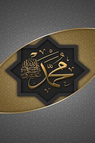पैगंबर मुहम्मद