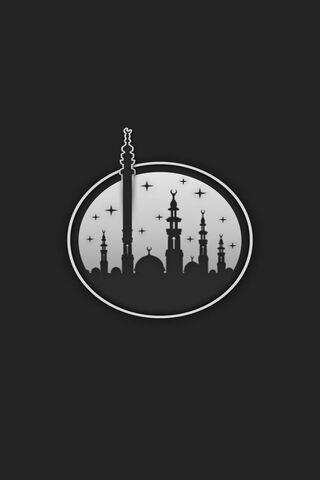 Nhà thờ Hồi giáo Hồi giáo