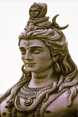 शिव देव