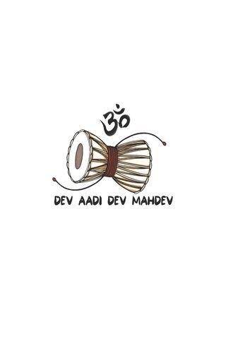 Shiva Mahadev Seigneur