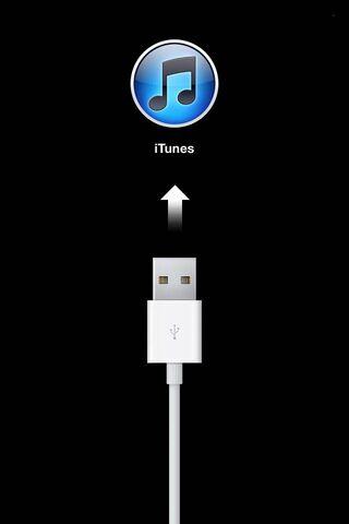 आईफ़ोन डीएफयू मोड