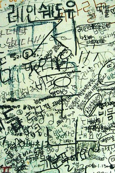 Wall Scribbles