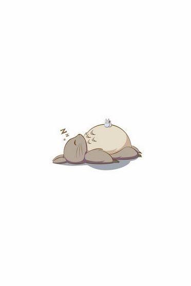 Sleep Rabbit