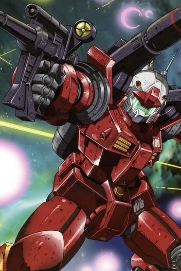 Gundam Robot