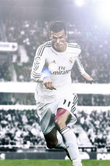 Gareth Bale Dribble